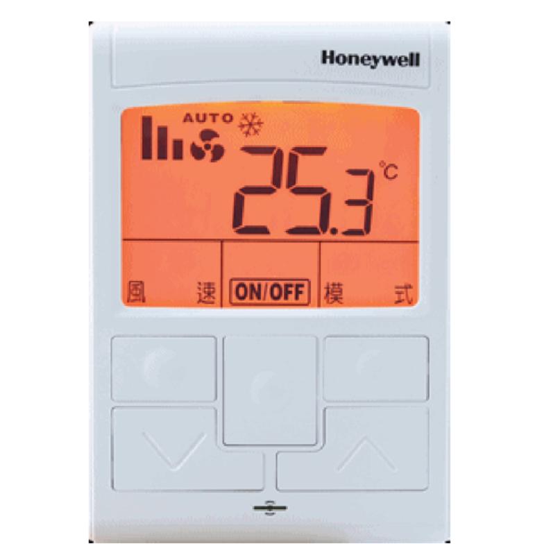 Honeywell-數位溫度控器